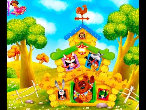УЧИМ ЖИВОТНЫХ! ВСЕ СЕРИИ ПОДРЯД! Развивающий мультфильм для самых маленьких. Домашние дикие животные