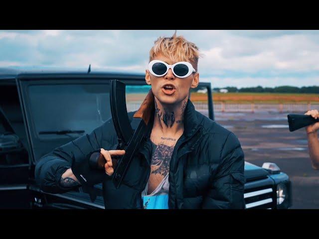 Mad Money - Wake N Bake