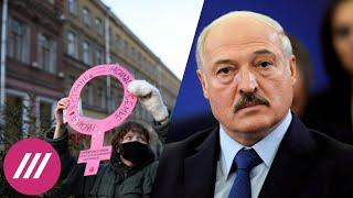 Фильм NEXTA о Лукашенко. Фонд «Насилию.нет» выселяют. 8 марта в России