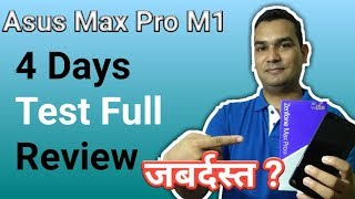Asus Zenfone Max Pro M1 4 Day Test Review | It is Worth To Buy ?