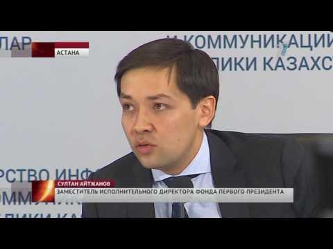 Мобильное приложение для изучения казахского языка презентовали в Астане