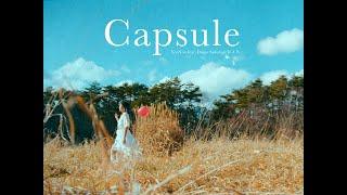 YonYon - Capsule feat. Daigo Sakuragi(D.A.N.) Official Video