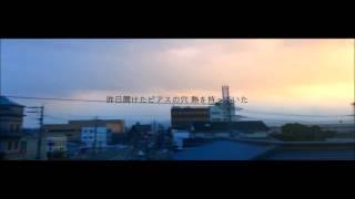 「東京」Lyrics Music Video ( satoshi 1st Album『未成年の主張』収録...