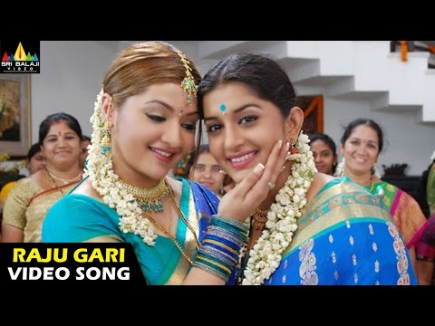 Gorintaku Songs | Hey Raju Gari Kotalona Video Song | Rajasekhar, Aarti Agarwal | Sri Balaji Video