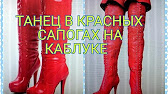 Время и Стекло - Тролль - YouTube