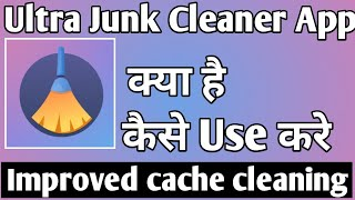 Ultra Junk Cleaner App Kaise Use Kare ।। How to use ultra junk cleaner app ।। Ultra Junk Cleaner screenshot 1