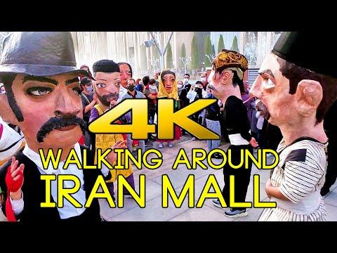 Walking around the fountain of IRAN MALL. Tehran, Iran. 4K 60fps