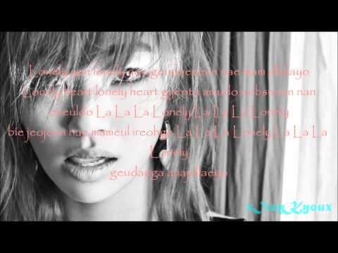 Hyorin Lonely lyrics