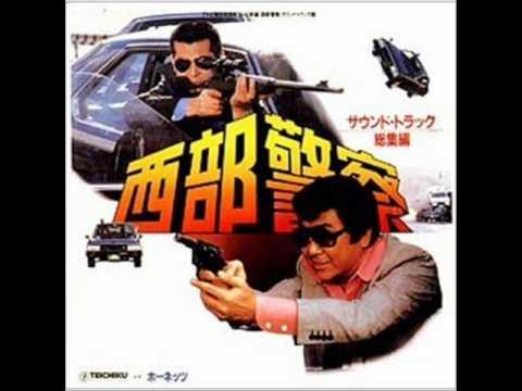 Seibu Keisatsu - Soundtrack