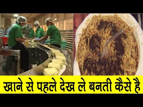 Reality of Maggi Other Noodles Veg Or Non Veg Exposed By Rajiv Dixit ji