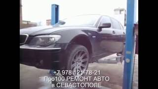 BMW ремонт и диагностика ходовой подвески автомобиля БМВ в Севастополе(BMW ремонт и диагностика ходовой подвески автомобиля БМВ в Севастополе +7 978 121-78-21 http://pro100-remont-avto.gaz-avto-service.sebastop..., 2015-11-16T19:52:41.000Z)