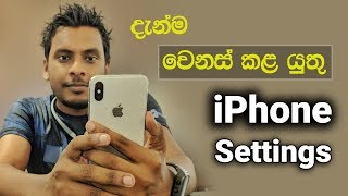iPhone Settings Should Change Now 2018