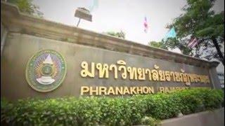 BEE Tube: Phranakhon Rajabhat University (Thai2)