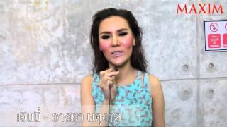 MAXIM THAILAND MAY 14 Girl Set 3 (เอินนี่)