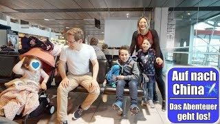 15 Std fliegen mit 3 Kindern nach China ✈️ Upgrade in Business Class? China VLOG 1 | Mamiseelen