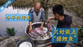 "Chef Wang decided to make some ""Cured Fish"" instead of ""Cured Meat"", because pork price is so high."