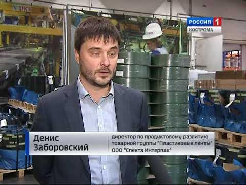 Разработки костромского предприятия «ВолгаСтрап» пользуются спросом в России и за рубежом