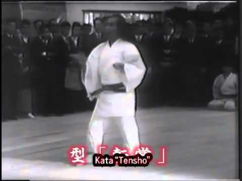 Performance by Gogen Yamaguchi Tensho and Sanchin 1968