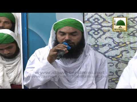 Husn o Jamal e Mustafa Marhaba Sad Marhaba - Sadqay Ya Rasool Allah - Qari Khalil Attari