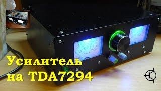 Усилитель на TDA7294 - Обзор