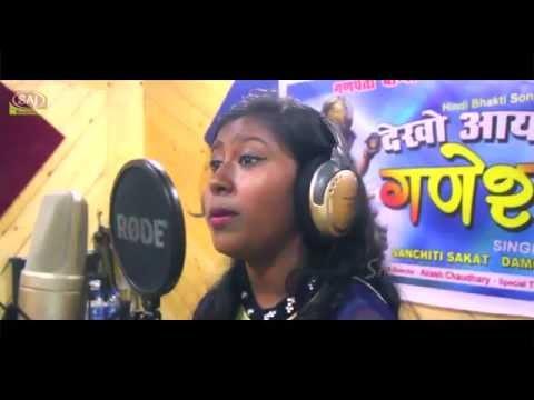 DEKHO AAYA GANESHA (DJ) - देखो आया गणेशा [HD VIDEO] - Sanchiti Sakat | Damodar Raao | Sonu Rao