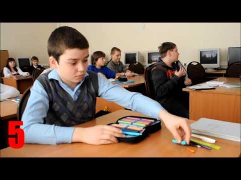 Сравнение 5-ых и 11-ых классов Школа 44 г.Томск (ВЫПУСК 2013)