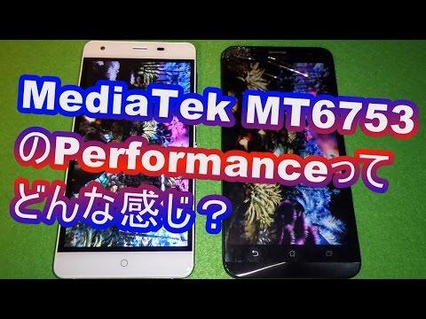 Ulefone Power(SoC=Mediatek MT6753)のパフォーマンスをチェックしてみた[ベンチマーク,Antutu Benchmark]