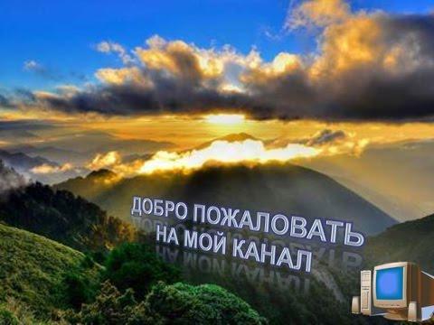 луганск объявления знакомства
