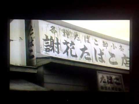 Okinawa after WWII