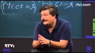 Открытый урок с Дмитрием Быковым  Урок 5  Бабель  Русская Библия