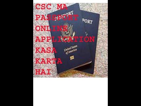 HOW TO CSC UNDER PASSPORT ONLINE APPLICATION!!