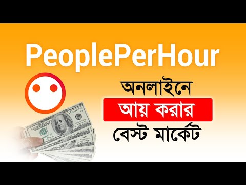How to earn from peopleperhour pph freelancing tips, create hourle, send proposal, payment methods