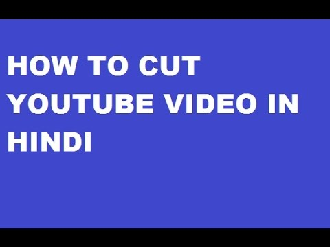 How To Cut Youtube Videos In online In Hindi/urdu