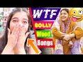 WTF Bollywood Songs || Funniest Lyrics **LOL** Hindi / Urdu