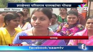 parents protest over sudden fee hike at snbp school at pune