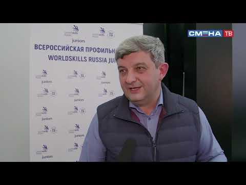 Интервью заместителя министра образования Краснодарского края Сергея Пронько в ВДЦ Смена