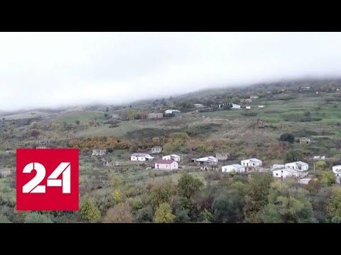 Президент Азербайджана Ильхам Алиев посетил прифронтовые районы в Карабахе - Россия 24