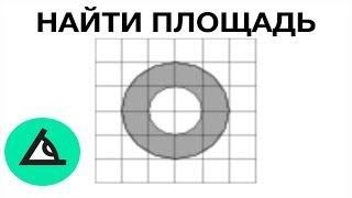ЕГЭ математика 3 (координатная плоскость)#3🔴