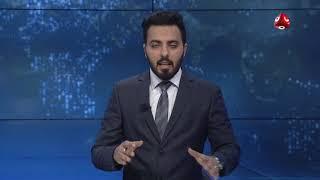 مقتل 10 حوثيين من مديرية واحدة بينهم شيخ قبلي كبير واثنان من أولاده  مع المقدم بندرالمهدي