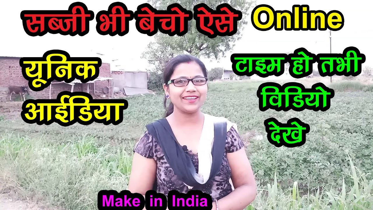 4000 रोज कमाए small business idea 2018, low investment