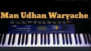 Man Udhan Waryache Guj Pavsache Flute Tone On piano !! Agg bai arrecha !! Ajay Atul music