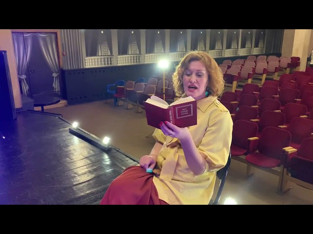 Сизова Светлана читает произведение «Жена Азиза» (Бунин Иван Алексеевич)