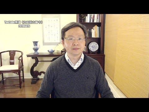 """文昭:张学友被政审、网红歌手李志被全网封杀;""""爆料王""""被捕有多黑暗?"""