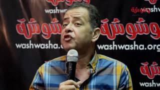 بالفيديو.. محمد غنيم يروي كواليس مشهد قتله على يد زوجته بـ 'الأسطورة'