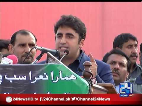 24 Report: Bilawal Bhutto addressed rally in Muzaffarabad