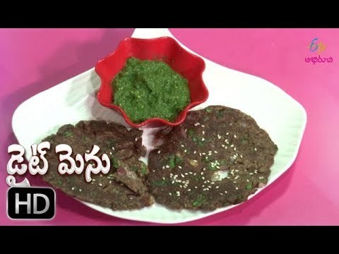 Ragi and Oats Roti (Food After Heart surgery) | Diet Menu | 6th September 2019 | Full Episode thumbnail