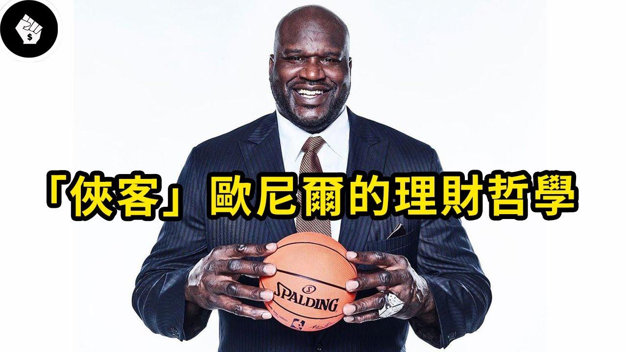 最會理財的NBA球星,很多球員在退役後都因為花太多而破產...