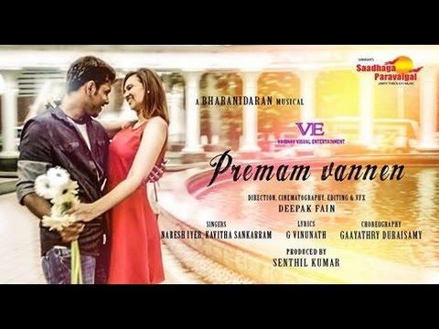 Premam vanen Malayalam music video album coming soon