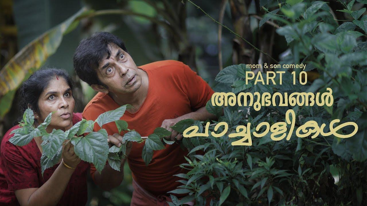 PART 10   MOM and SON Comedy Series By Kaarthik Shankar