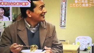 2013/02/08 放映。